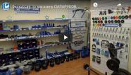экскурсия по магазину СИЛАРУКОВ