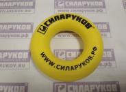 Эспандер-кольцо кистевой СИЛАРУКОВ (нагрузка 20 кг). Эспандер-бублик.